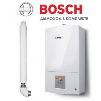 Cazan Bosch gaz 6000 W